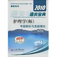 http://ec4.images-amazon.com/images/I/51IYI-wXBPL._AA200_.jpg