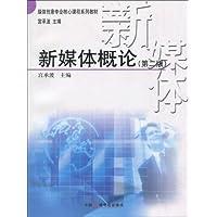 http://ec4.images-amazon.com/images/I/51IZXrDVVKL._AA200_.jpg