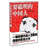 http://ec4.images-amazon.com/images/I/51IZubcjoNL._AA200_.jpg
