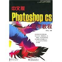 http://ec4.images-amazon.com/images/I/51Ia0DLMQbL._AA200_.jpg