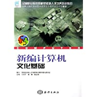 http://ec4.images-amazon.com/images/I/51IaPsWI2zL._AA200_.jpg