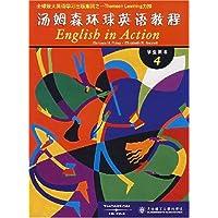 http://ec4.images-amazon.com/images/I/51Iad86p%2BuL._AA200_.jpg