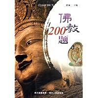 http://ec4.images-amazon.com/images/I/51IahRWdoaL._AA200_.jpg