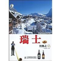 http://ec4.images-amazon.com/images/I/51IbPyXbwYL._AA200_.jpg