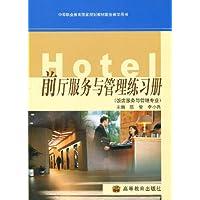 http://ec4.images-amazon.com/images/I/51Ic8lSNf9L._AA200_.jpg