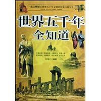 http://ec4.images-amazon.com/images/I/51IcQJyh%2BdL._AA200_.jpg