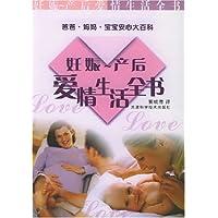 http://ec4.images-amazon.com/images/I/51IclBsj8rL._AA200_.jpg