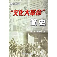 http://ec4.images-amazon.com/images/I/51Icx3PS3EL._AA200_.jpg