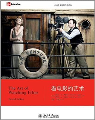 看电影的艺术.pdf