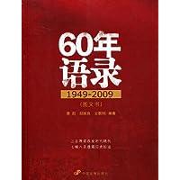 http://ec4.images-amazon.com/images/I/51IdM5iIMNL._AA200_.jpg