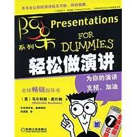 http://ec4.images-amazon.com/images/I/51IdaVzQxNL._AA200_.jpg