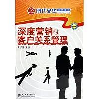 http://ec4.images-amazon.com/images/I/51IdcQcUEsL._AA200_.jpg