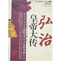http://ec4.images-amazon.com/images/I/51IdgP51xaL._AA200_.jpg