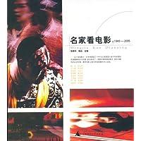 http://ec4.images-amazon.com/images/I/51Idi4CTe1L._AA200_.jpg