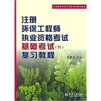 http://ec4.images-amazon.com/images/I/51IeP6oBL%2BL._AA200_.jpg