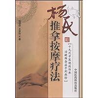 http://ec4.images-amazon.com/images/I/51IeXRL9l0L._AA200_.jpg