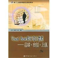 http://ec4.images-amazon.com/images/I/51IfQTlpIIL._AA200_.jpg