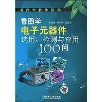 http://ec4.images-amazon.com/images/I/51IgE1dSGbL._AA200_.jpg