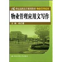 http://ec4.images-amazon.com/images/I/51IgcGZDFmL._AA200_.jpg