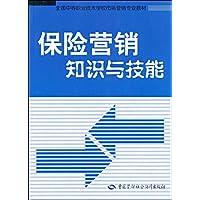 http://ec4.images-amazon.com/images/I/51IgjU0uTHL._AA200_.jpg