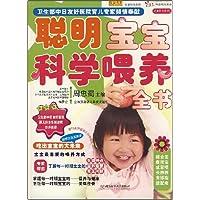 http://ec4.images-amazon.com/images/I/51IhPdoghGL._AA200_.jpg