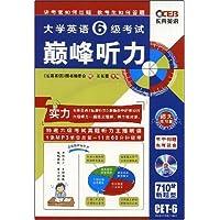 http://ec4.images-amazon.com/images/I/51Ihu1Bct7L._AA200_.jpg