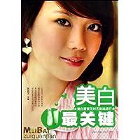 http://ec4.images-amazon.com/images/I/51Ihuc0EO0L._AA200_.jpg
