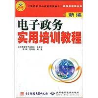 http://ec4.images-amazon.com/images/I/51Ii1z5Q0sL._AA200_.jpg