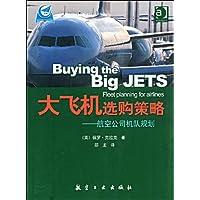 http://ec4.images-amazon.com/images/I/51IiSzPwTYL._AA200_.jpg
