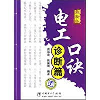 http://ec4.images-amazon.com/images/I/51IieI7UEbL._AA200_.jpg