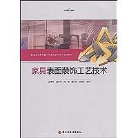 http://ec4.images-amazon.com/images/I/51IihDQ8PFL._AA200_.jpg