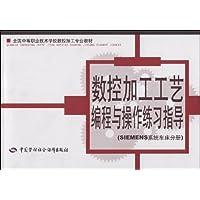 http://ec4.images-amazon.com/images/I/51IjFc6wF%2BL._AA200_.jpg