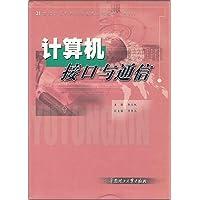 http://ec4.images-amazon.com/images/I/51IjIvDHQpL._AA200_.jpg