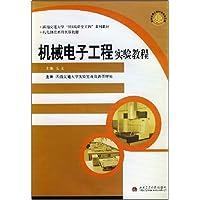 http://ec4.images-amazon.com/images/I/51IjZDfZkRL._AA200_.jpg