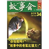 http://ec4.images-amazon.com/images/I/51Ijw6kO5%2BL._AA200_.jpg
