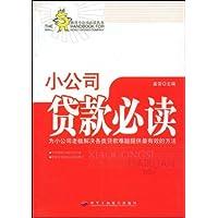 http://ec4.images-amazon.com/images/I/51Ik8j0bHFL._AA200_.jpg