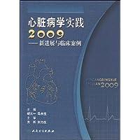 http://ec4.images-amazon.com/images/I/51Il3zTlFdL._AA200_.jpg