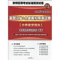 http://ec4.images-amazon.com/images/I/51IlEjWMmNL._AA200_.jpg