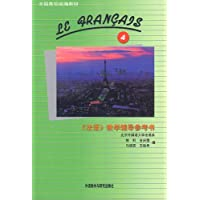 http://ec4.images-amazon.com/images/I/51IlV4BBtBL._AA200_.jpg