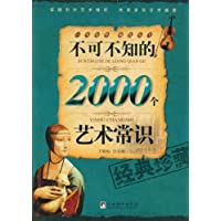 http://ec4.images-amazon.com/images/I/51Im64mC3eL._AA200_.jpg