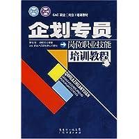 http://ec4.images-amazon.com/images/I/51ImFuMBeHL._AA200_.jpg