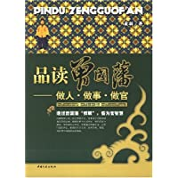 http://ec4.images-amazon.com/images/I/51ImUosOzkL._AA200_.jpg
