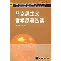 http://ec4.images-amazon.com/images/I/51Imco5o1AL._AA200_.jpg