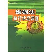 http://ec4.images-amazon.com/images/I/51Immft7RdL._AA200_.jpg