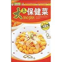 http://ec4.images-amazon.com/images/I/51ImscXL35L._AA200_.jpg