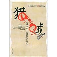 http://ec4.images-amazon.com/images/I/51InD4hjnNL._AA200_.jpg