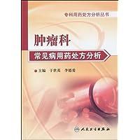 http://ec4.images-amazon.com/images/I/51InDAVInZL._AA200_.jpg