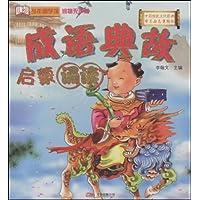http://ec4.images-amazon.com/images/I/51InRhRCm5L._AA200_.jpg