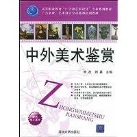 http://ec4.images-amazon.com/images/I/51IngPuEbbL._AA200_.jpg