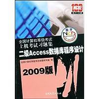 http://ec4.images-amazon.com/images/I/51Inl-yYirL._AA200_.jpg